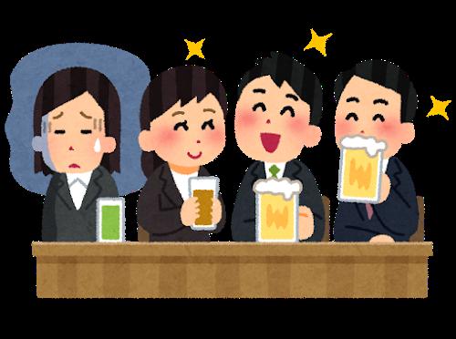 会社の飲み会が不要である3つの理由【無理に行く必要はありません】