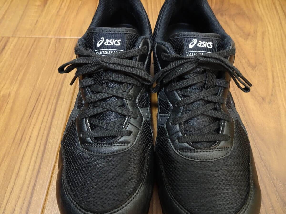 疲れない安全靴は「ASICS」【工場での口コミやおすすめ3選】